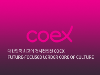 COEX Korea Exhibition Center